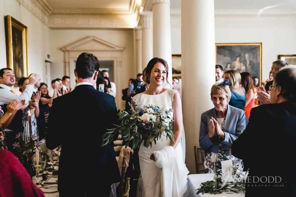 bride entering reception